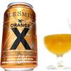 金銭感覚の狂ったビールクズが値段を気にせず購入するオトナのオレンジジュース(オレンジX)