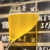 TAP③開栓:カナダより初登場!ナイトオウル初開栓はドリンカブルな【DDH IPA】『COLLECTIVE ARTS Life in the clouds 〜NEW ENGLAND STYLE IPA〜』