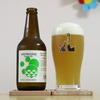 Far Yeast Brewing × BEERSONIC 「WESTBOUND Session IPA」