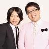 マヂカルラブリー がオールナイトニッポン0に登場!ワードセンス抜群な二人が作り出す、何度も聞きたくなる時間。