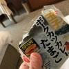 沖縄なのに食いだおれ?!(^^;
