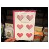 #29 バレンタインカードを英語で書いてみよう!