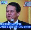 ◇柳田稔氏「法相とはいいですね。二つ覚えておけばいいんですから」