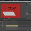 Adobe、Flash終了に替わるEdge