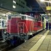 2000年1月期の鉄道汚写真 381系・165系・キハ58系など