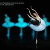 【結果】第11回 エヴァ・エフドキモワ記念 エデュケーショナル バレエ コンペティション