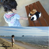 初めての動物園と海