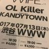 👓 olkillerか-ら-のぉツアーキタ━━(゚∀゚)━━!!
