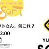 ゆずソフトさん、何これ?(困惑)(7/30 12:00)