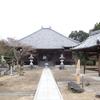 湯川山法光寺
