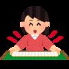 麻雀の点数計算を身につける その1(30符、40符、50符、70符の点数)