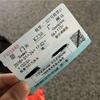 お得で賢く、安心・安全に中国周遊旅行をするために意識する7つのこと