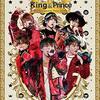 新田真剣佑からKing & Princeに乗り換え宣言した人から学んだこと