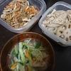 牛肉きんぴら、レンコン中華煮、スープ
