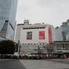 渋谷駅再開発#62【2020 1/18・19】