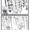 【子育て漫画】育児は母だけの責任?プレッシャーへの対応(23)