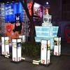 2019 台北ランタン・フェスティバル  in 中華路