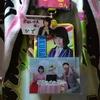 7/17(月) AKB48 「願いごとの持ち腐れ」発売記念 大握手会 in 幕張メッセ(第二章 第2部/第四章) 参戦〜☆