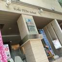 神戸TCM 経絡ハンドセラピスト blog