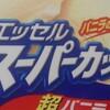 おすすめのバニラアイスの美味しい食べ方!カルーアをチョイ足し!