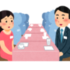 【婚活】女性との会話、気を付けましょう