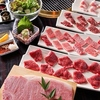 【オススメ5店】近江八幡市・東近江市(滋賀)にある焼肉が人気のお店