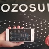 ZOZOTOWNでZOZOSUITで自宅で測るZOZOカスタムオーダー2Bスーツを購入した~前編:注文まで~