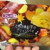 フジパン  とろけるお芋のブリュレパイ  食べてみました