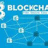 ブロックチェーン技術とは?Quanta(クオンタ)の利点