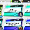 激闘ロボトル シアンドッグ編