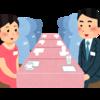 人気ナンバー1になれる!!婚活パーティー必勝法!!!