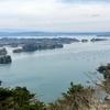 奥松島「大高森」で日本三景を眺めつつ、松島の焼がきに舌鼓してみた。