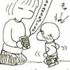 続・娘とSiri(娘ちゃん生育期⑱)