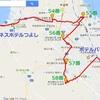 四国歩き遍路 第30日目(10月10日) 〜イケメン仏像に目が♡になった日