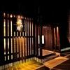 【オススメ5店】豊橋・豊川(愛知)にあるバーが人気のお店