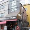 珈琲舎/青森県青森市