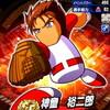 【サクセス・パワプロ2018】神童 裕二郎(投手)②【パワナンバー・画像ファイル】