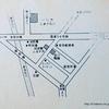 吉田町の四至