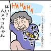 【育児まんが】山椒成長レポート【8】恐怖のカメラマン