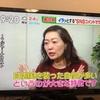 TBS「ビビット」にVTR出演