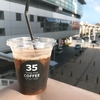 ゆいレールおもろまち駅の「35コーヒー」に行ってきた