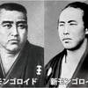 日本人は世界でも類のない古モンゴロイドと新モンゴロイドのハイブリッド