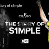 【NaVi】The story of s1mple 【翻訳】
