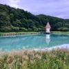 緑ヶ池(福島県二本松)