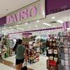 ダイソーはオーストラリアでも最強 日本にあるものすべてが手に入る