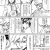 【創作漫画】82話とほっこり感動漫画の続き