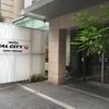 【旅行記】初めての子連れ旅行 in 横浜