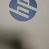 HPの薄型ノートPC HP EliteBook Folio G1 を買ったのでレビュー