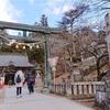 椎名神社【群馬県】