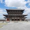 【西ノ京】西塔の彫刻がすごい!大陸文化を感じさせる派手な朱塗り!薬師寺を歩いて